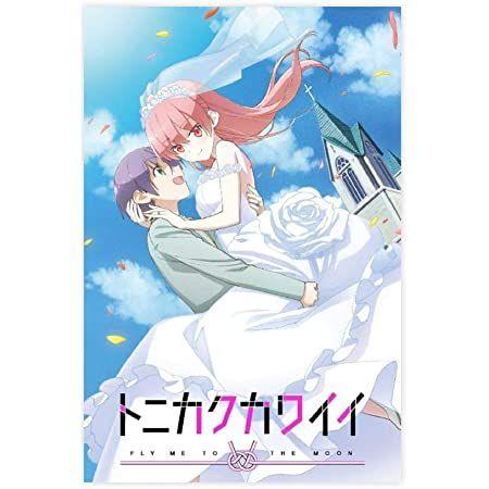 Cancelada 2da temporada de Tonikaku Kawaii